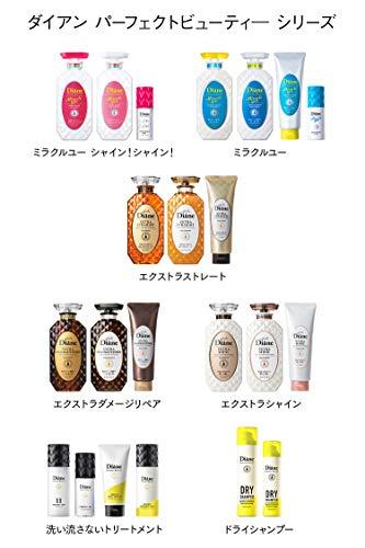 シャンプー[ダメージ補修]フローラル&ベリーの香りパーフェクトビューティエクストラダメージリペア450ml