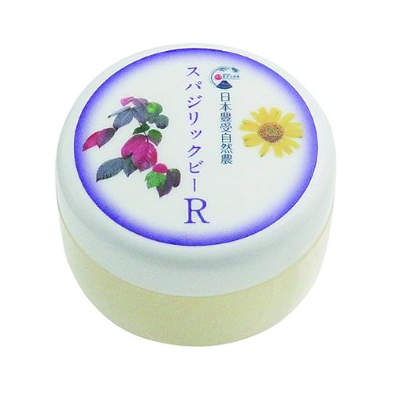 くすぐったいレモン束日本豊受自然農 スパジリック ビーR(大) 45g