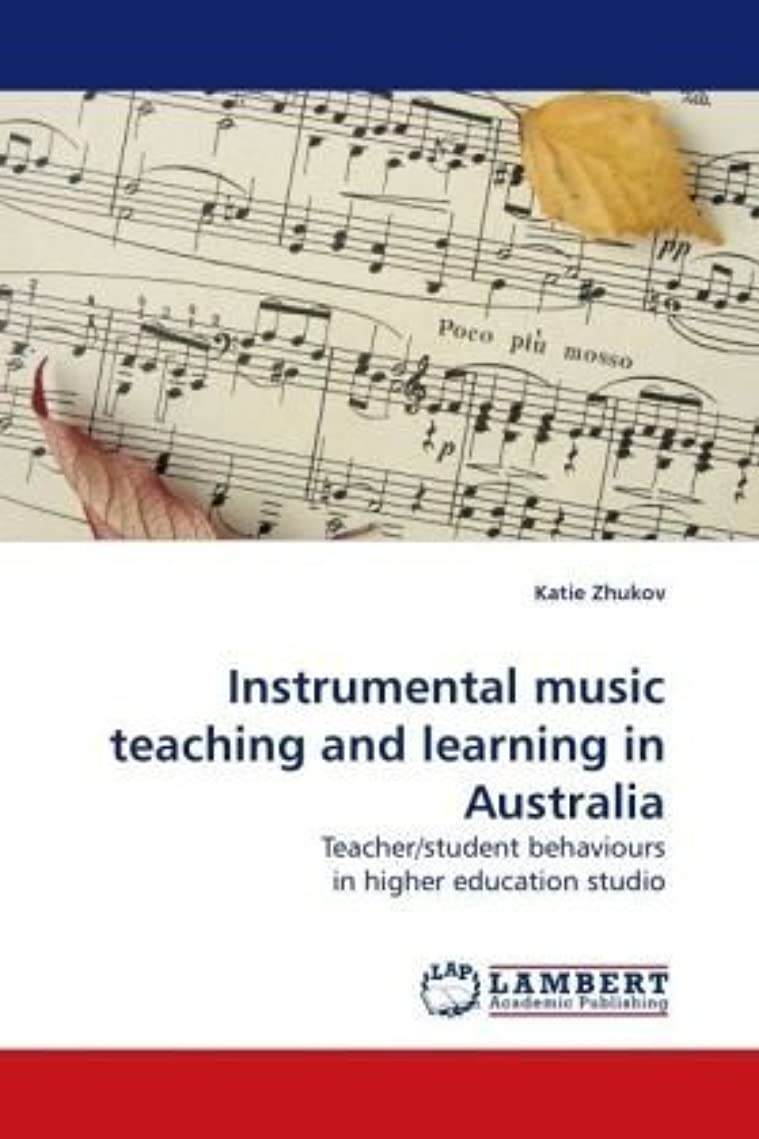 ギネス付属品アスリートInstrumental Music Teaching and Learning in Australia