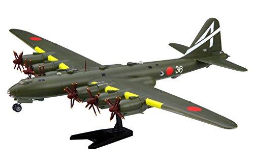 フジミ模型 1/144 スケールシリーズ No.17 日本陸海軍 幻の超重爆撃機 富嶽改 プラモデル