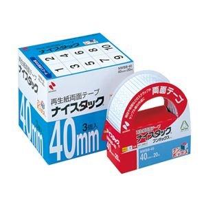 (まとめ) ニチバン ナイスタック 再生紙両面テープ ブンボックス 大巻 40mm×20m NWBB-40 1パック(3巻) 【×2セット】 〈簡易梱包