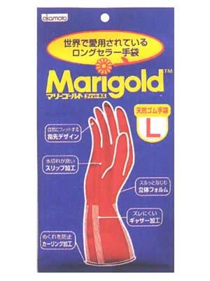 マリーゴールドフィットネス L ×3個セット