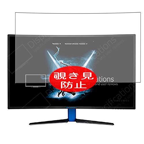 VacFun Anti Espia Protector de Pantalla Compatible con Medion Erazer X58426 MD 21426 31.5' Display Monitor, Screen Protector...