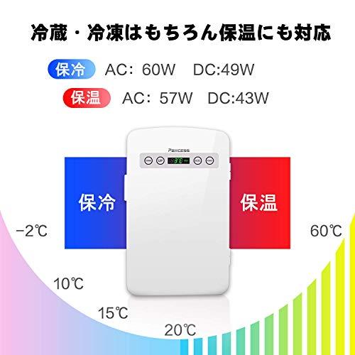 Paxcess(パクセス)『ポータブル冷温庫10L』