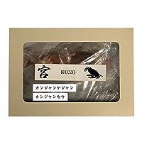宮(KUNG) カンジャンケジャン(ワタリガニの醤油漬け) 650g(2杯) タレ含み + 車エビ醤油漬け 5頭 セット