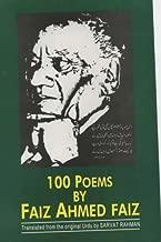 100 Poems by Faiz Ahmed Fiza
