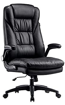 Hbada Ergonomic Executive Office Chair PU Leather High-Back Desk Chair with Big and Tall Backrest and Cushion Swivel Rocking Chair with Flip-up Padded Armrest and Adjustable Height Black