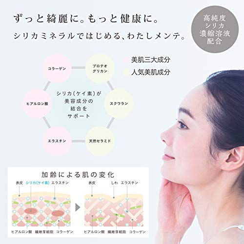 シリカミネラル™フォーミングネット(泡立てネット)【日本製】4層構造三角形断面糸もこもこ泡クリーミー泡濃密泡泡洗顔弾力泡リング付きリボン付き