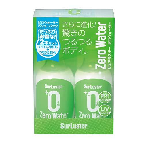 シュアラスター コーティング剤 [親水] ゼロウォーターバリューパック 280ml×2本 SurLuster S-109