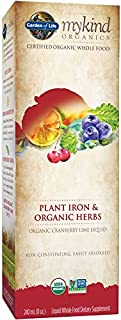 mykind Organics Organic Plant-Sourced Iron + Herbs (Cranberry-Lime Liquid) 8oz Liquid