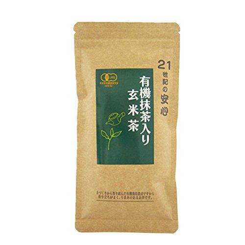 【有機抹茶入り玄米茶 100g】【九州産茶葉100%】【有機JAS認定 無農薬】【オーガニック緑茶】