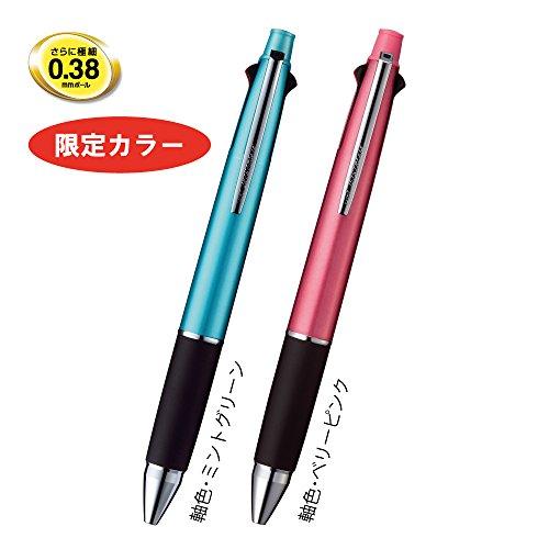 『三菱鉛筆 多機能ペン ジェットストリーム 4&1 0.38 ベリーピンク MSXE5100038BP』の2枚目の画像