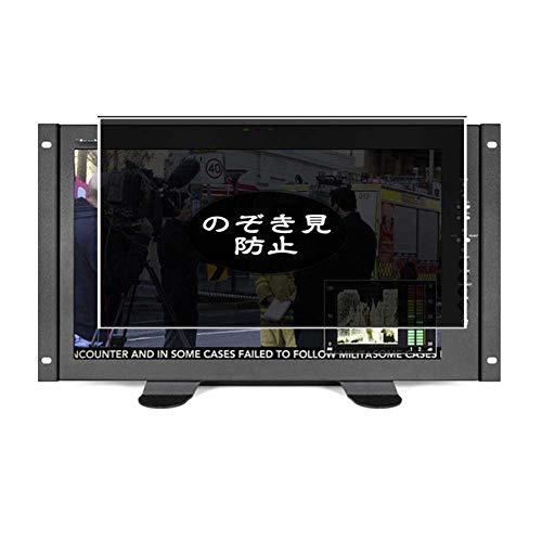 VacFun Anti Espia Protector de Pantalla, compatible con Marshall Electronics V-LCD171MD-DT 17.3', Screen Protector Filtro de Privacidad Protectora(Not Cristal Templado) NEW Version