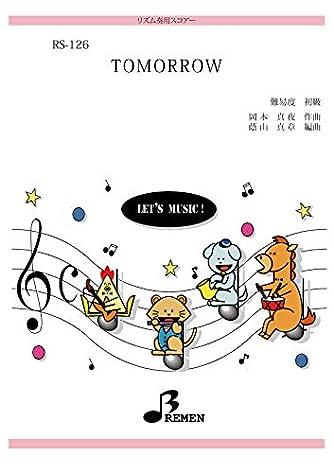 リズム合奏楽譜 RS-126:TOMORROW
