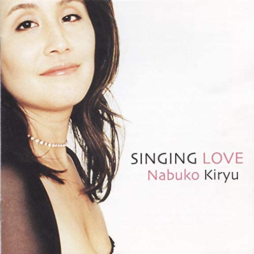 Nobuko Kiryu