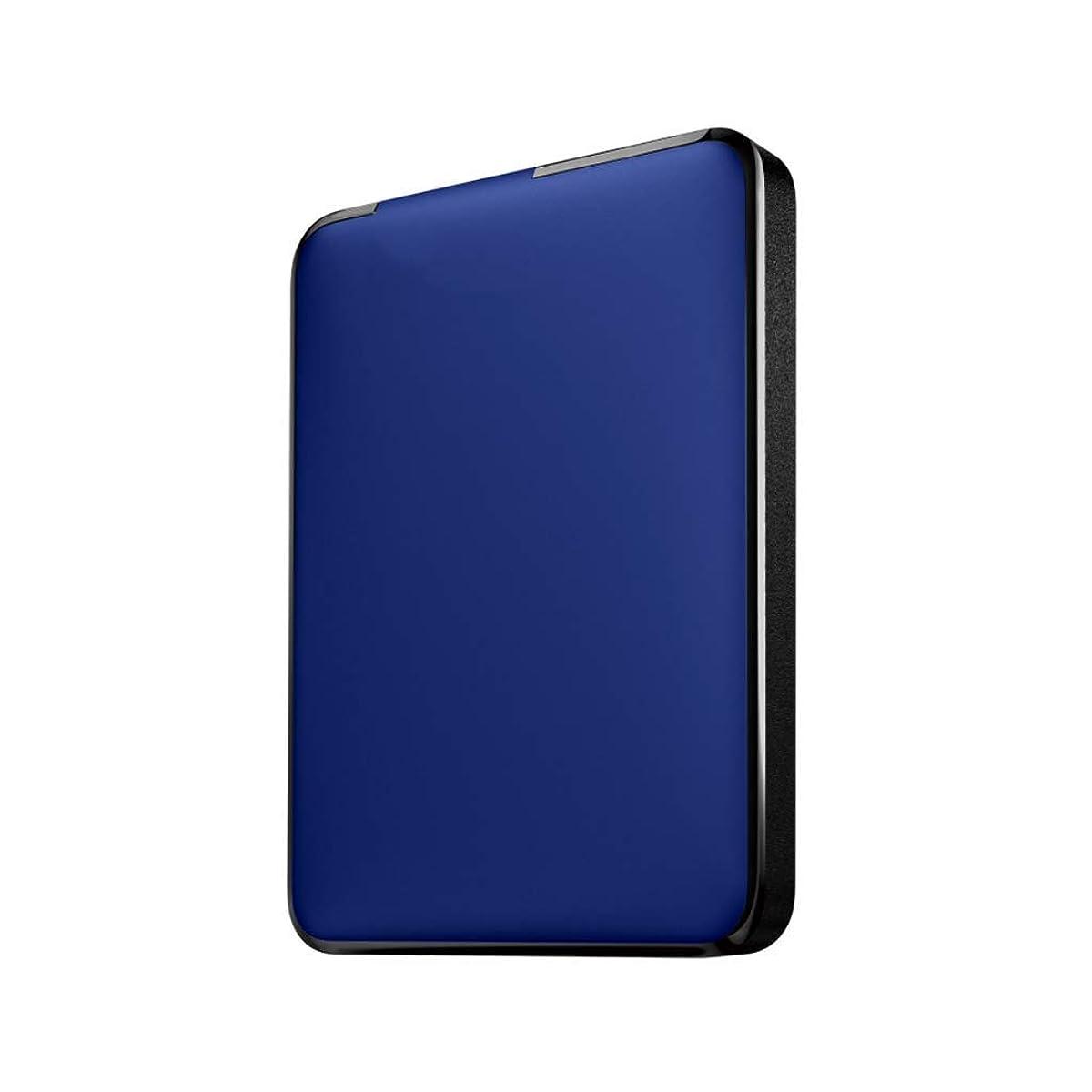 Mobile Hard Disk 80G/160G/250G/320G/500G/1TB Large-Capacity Memory 2.5-inch USB3.0 Computer External Mobile Hard Disk Blue (Size : 80GB)