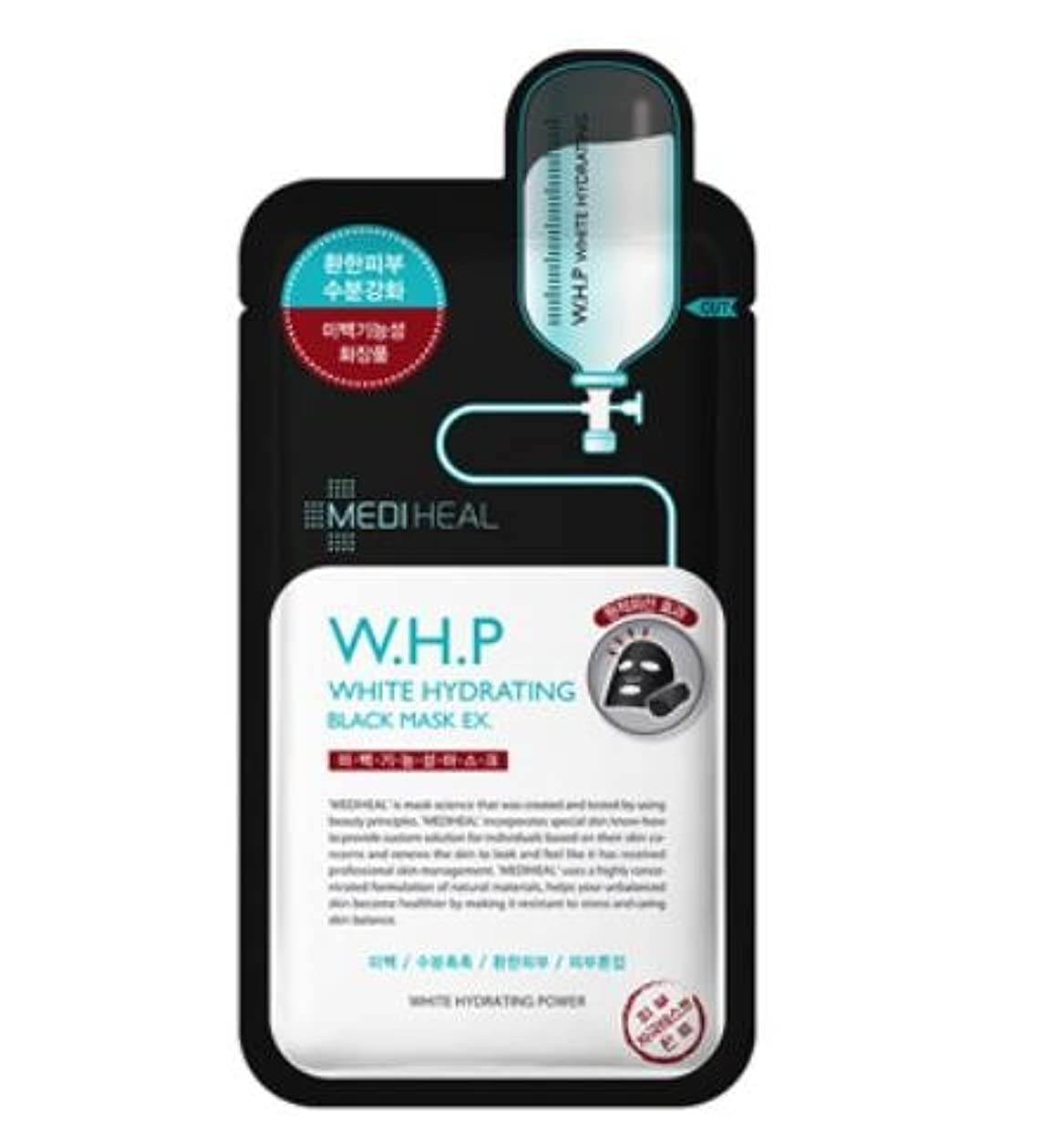 経営者誰か回想Mediheal W.H.P White Hydrating Black Mask 5EA メディヒール W.H.P 美白 水分 ブラック マスク (5枚) [並行輸入品]