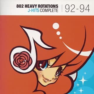 802 Heavy Rotations - J-Hits Complete '9