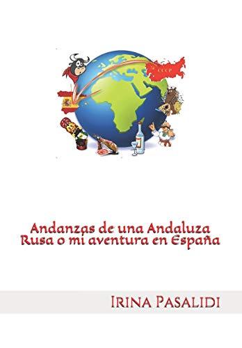 Andanzas de una Andaluza Rusa o mi aventura en España