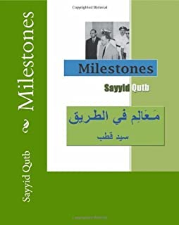 Milestones unknown Edition by Qutb, Sayyid (2005)