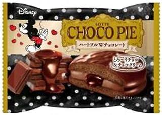 ロッテ チョコパイ<ハートフルWチョコレート>個売り 1個 120コ入り