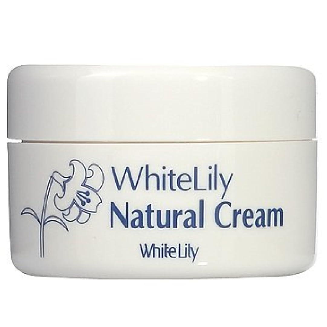 プレミア世界的に静かにホワイトリリー WLナチュラルクリーム 80g 全身用クリーム