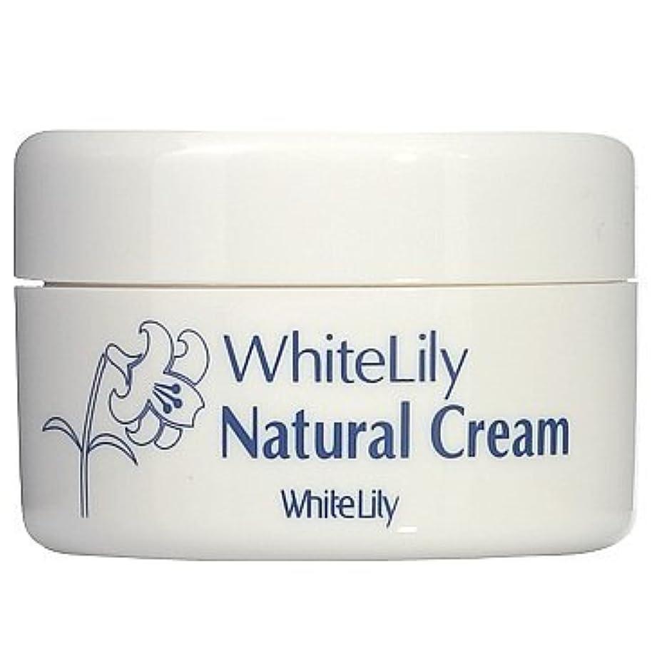 編集者流暢あたたかいホワイトリリー WLナチュラルクリーム 80g 全身用クリーム