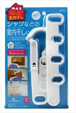 (まとめ)LK室内干し対応 LK431 快適シャツハンガー5連フック 【×5点セット】