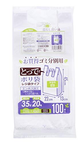 ハウスホールドジャパン レジ袋 とって付 ゴミ分別用ポリ袋 100枚入 白 約22×45×マチ13cm TR35