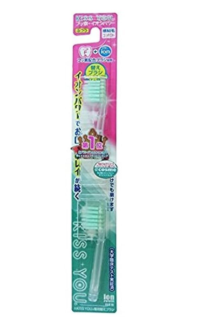 側溝学校教育治安判事フッ素イオン歯ブラシ極細コンパクト替えブラシふつう × 3個セット