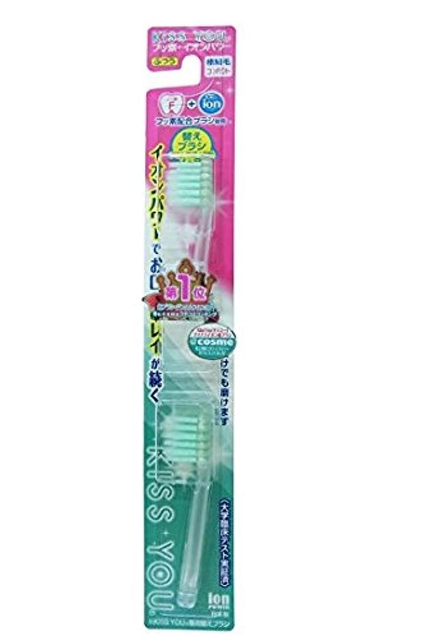 皿一過性真夜中フッ素イオン歯ブラシ極細コンパクト替えブラシふつう × 6個セット