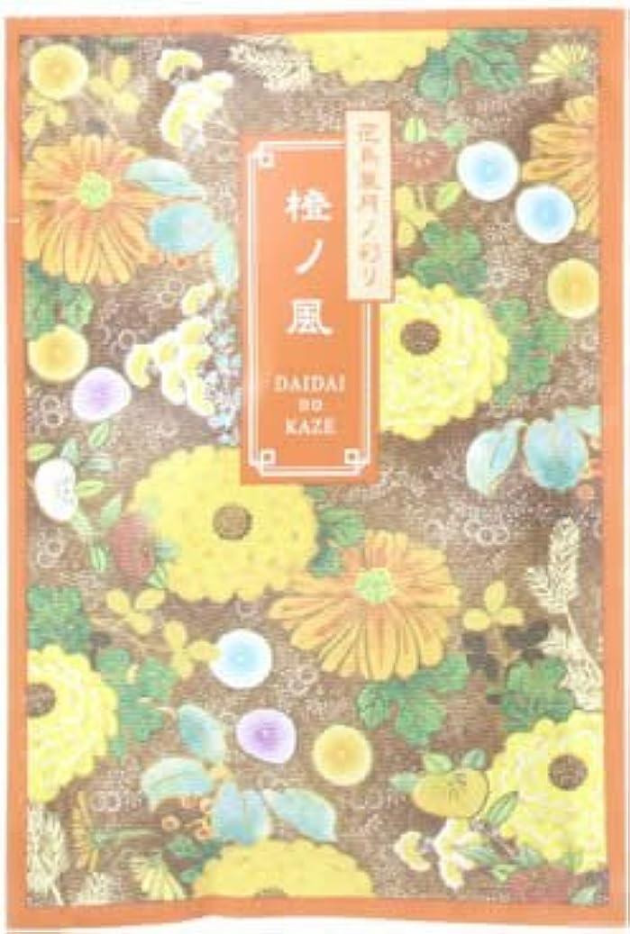 抽出ピンチ楕円形花鳥風月ノ彩り 橙ノ風(透明オレンジの湯)