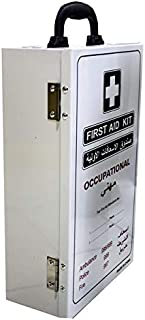 First Aid Kit Metal Body Wall Mounted,Model-1F,Can Be Use for 35 To 50 People work space, For Offices,warehouses,Industrie...