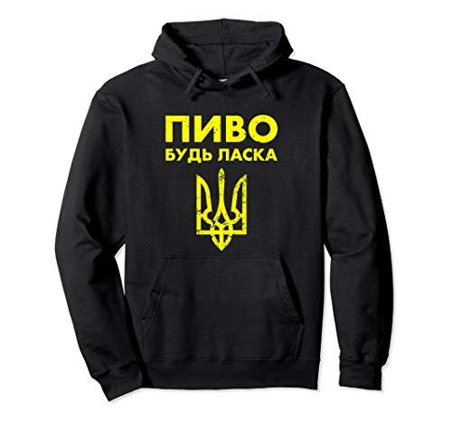 Bier bitte ukrainische Sprache Ukraine-Wappen Vintag Pullover Hoodie