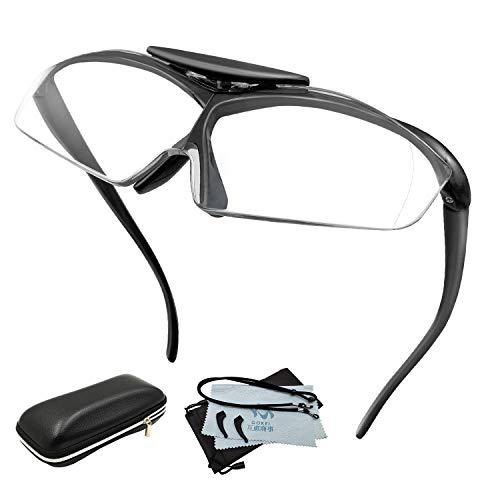 GOKEI 拡大鏡 ルーペ 1.6倍 【2020改良版 6点セット】跳ね上げ式 拡大ループ メガネ型ルーペ メガネ メガネ型拡大ルーペ 跳ね上げタイプ 読書用 メガネタイプの拡大鏡 「1年間の安心保証] ブラック