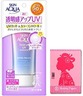 Skin Aqua Tone Up UV Essence Lightweight Sunscreen (2.8 Fl Oz) SPF 50+, PA++++ UVA/UVB Protection Rating - Includes Original Japanese Traditional Oil Blotting Paper