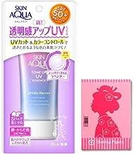 skin tone sunscreen