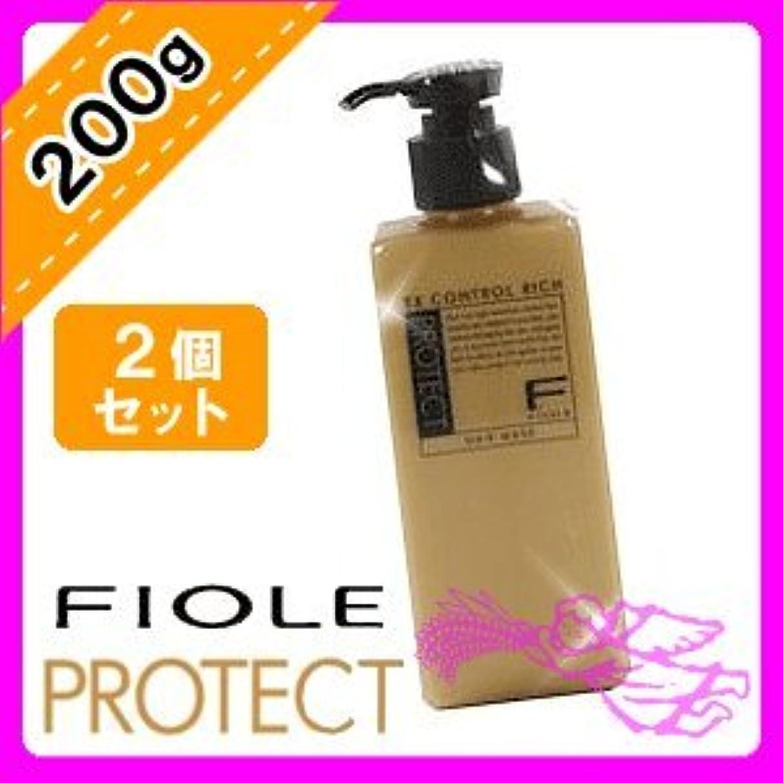 粘着性セミナー不安定フィヨーレ Fプロテクト ヘアマスク リッチ <200g×2個セット> MR FIOLE Fprotect 毛先しっとり