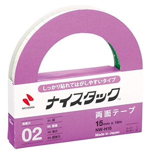 ニチバン 両面テープ ナイスタック しっかり貼れてはがしやすいタイプ 15mm NW-H15 2個セット
