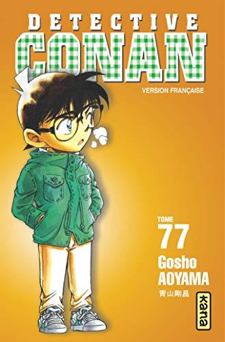 Détective Conan - Tome 77