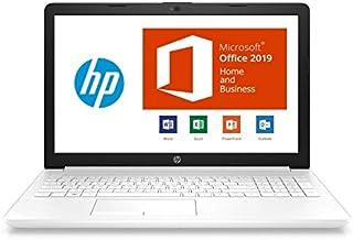 【MS Office Home and Business/SSD搭載】HP 15-db1000 Windows10 Home 64bit AMD Ryzen5 8GB SSD 128GB + 1TB HDD DVDライター 高速無線LANac ...