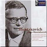 Shostakovich - Piano Concerto No.1 & 2, Concertino for Two Pianos, Piano Trio No.2 - Dmitry Shostakovich (UK Import)