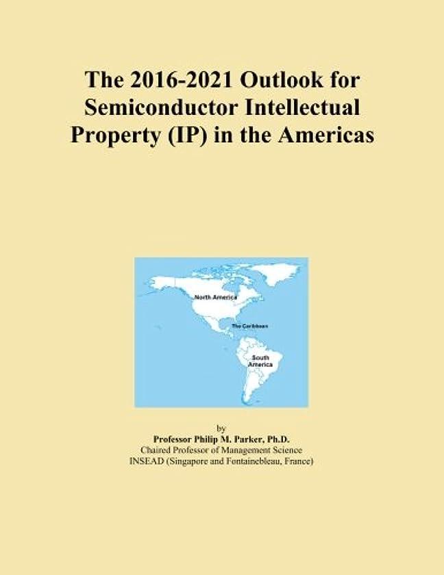 プランテーションルーキー明示的にThe 2016-2021 Outlook for Semiconductor Intellectual Property (IP) in the Americas