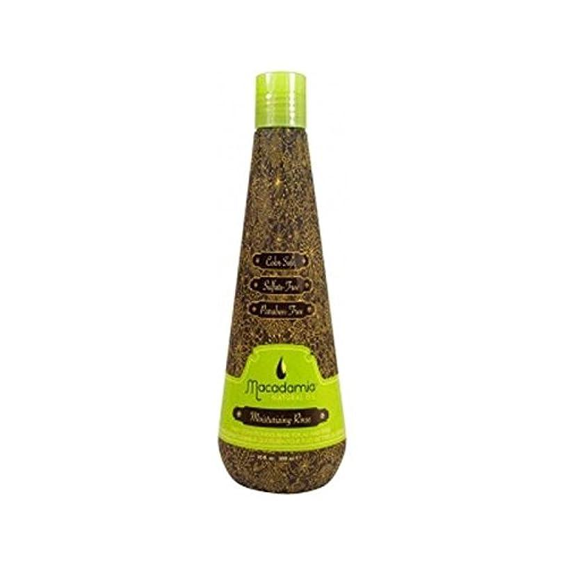 接地限り統計的マカダミア保湿リンス(300ミリリットル) x4 - Macadamia Moisturising Rinse (300ml) (Pack of 4) [並行輸入品]