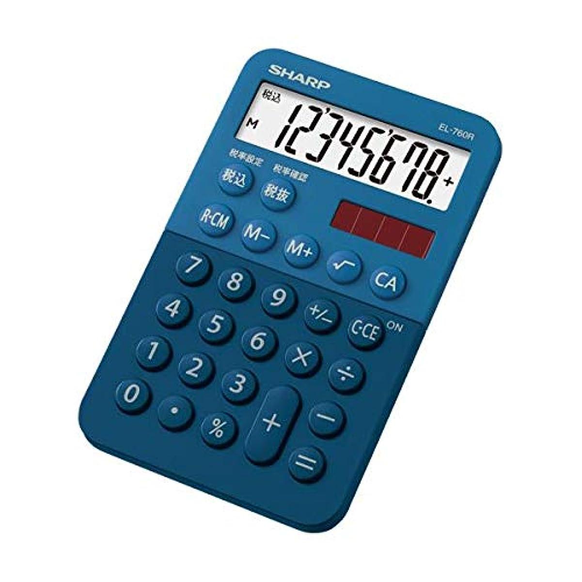 賢い動力学絶妙(まとめ)シャープ カラー デザイン電卓 8桁ミニミニナイスサイズ ブルー系 EL-760R-AX 1台【×5セット】 生活用品 インテリア 雑貨 文具 オフィス用品 電卓 14067381 [並行輸入品]