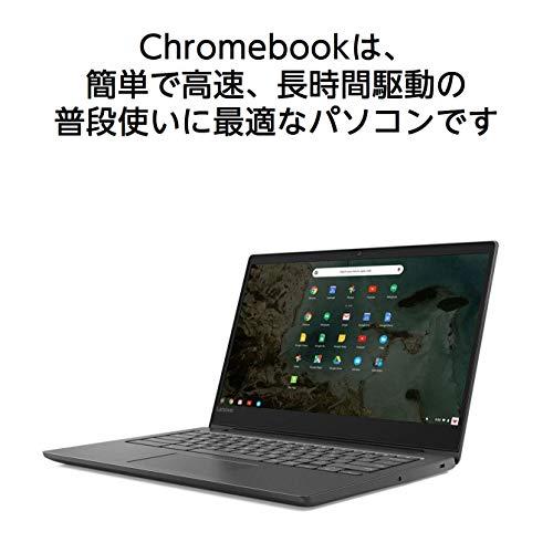 41DGD2hMDRL-「Lenovo Chromebook S330」を購入したのでレビュー!国内4万円以内で購入できるモデルとしては最高だ