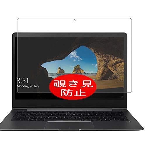 VacFun Anti Espia Protector de Pantalla para ASUS ZenBook 13 UX331FN / UX331FAL / ux331un / ux331ual / ux331ua 13.3', Screen Protector Película Protectora(Not Cristal Templado) Filtro de Privacidad
