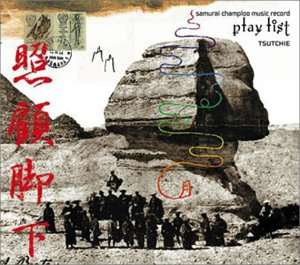 Play (Samurai Champloo)