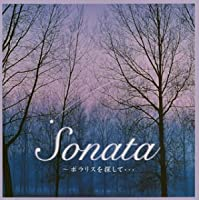 ソナタ~winter classics