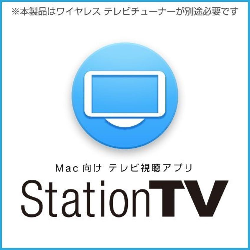 オアシス禁じる絵StationTV [ダウンロード]